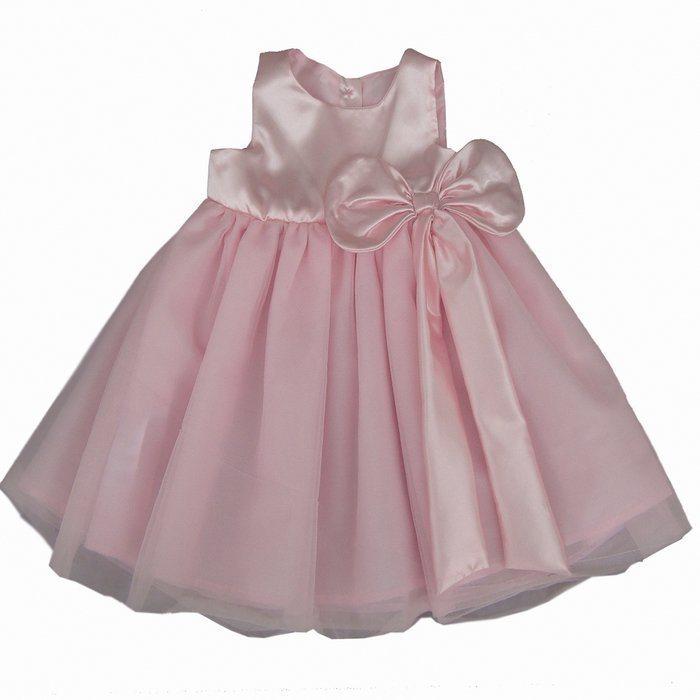 Gaun Pesta Anak Balita